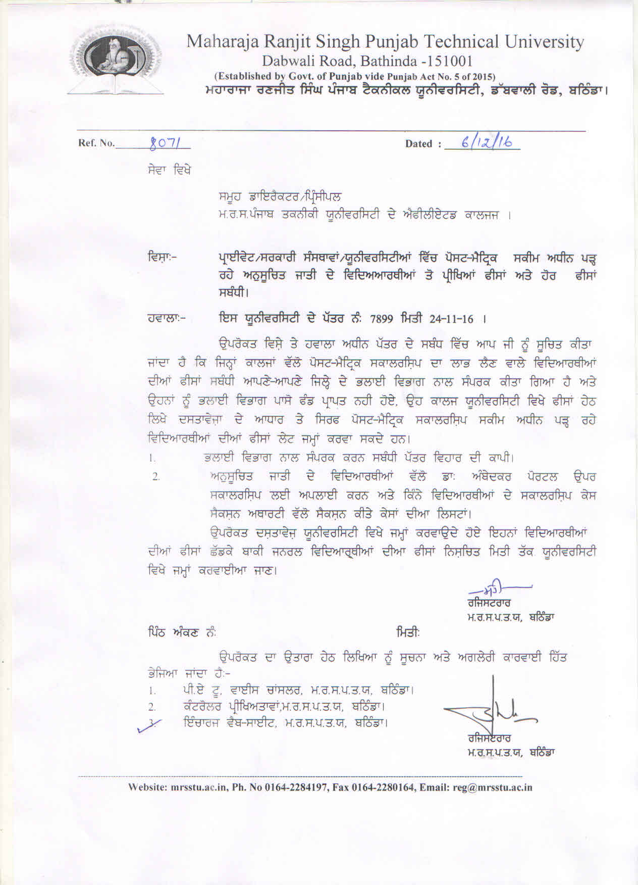 Maharaja ranjit singh punjab technical university regarding fee from the students studying under pmss thecheapjerseys Image collections